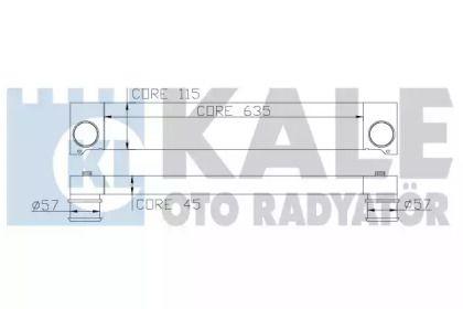 Інтеркулер KALE OTO RADYATOR 348000.