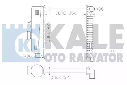 Алюмінієвий радіатор охолодження двигуна на Мерседес W210 KALE OTO RADYATOR 351400.