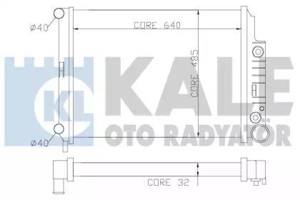 Алюмінієвий радіатор охолодження двигуна на Мерседес W210 KALE OTO RADYATOR 351600.