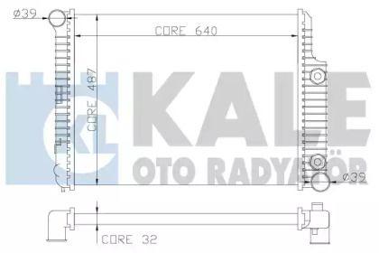 Алюмінієвий радіатор охолодження двигуна на Mercedes-Benz W210 KALE OTO RADYATOR 352000.
