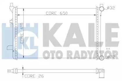 Алюминиевый радиатор охлаждения двигателя на SEAT ALTEA 'KALE OTO RADYATOR 353300'.