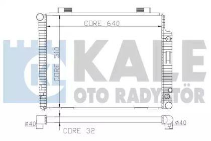 Алюмінієвий радіатор охолодження двигуна на Mercedes-Benz W210 KALE OTO RADYATOR 360500.