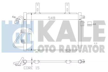 Радіатор кондиціонера KALE OTO RADYATOR 389400.