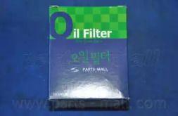 Масляный фильтр 'PARTS-MALL PBM-001'.