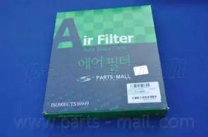 Салонний фільтр 'PARTS-MALL PMA-033'.
