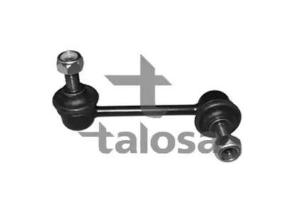Права стійка стабілізатора на Мазда Кседос 6 TALOSA 50-04512.