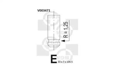 Впускной клапан 'BGA V003471'.