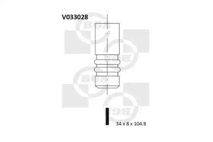 Впускний клапан 'BGA V033028'.