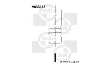 Впускной клапан на SEAT LEON 'BGA V033413'.