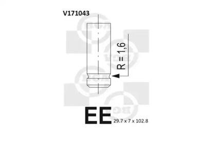 Випускний клапан 'BGA V171043'.