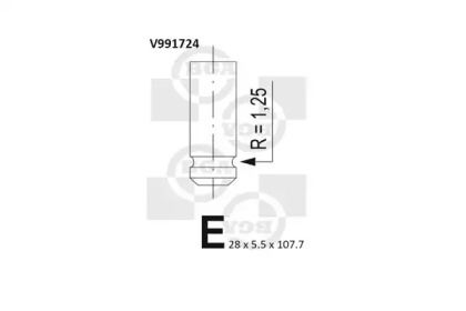 Випускний клапан 'BGA V991724'.
