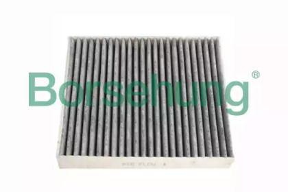 Вугільний фільтр салону 'BORSEHUNG B12797'.