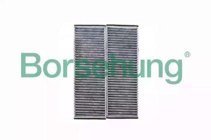 Вугільний фільтр салону 'BORSEHUNG B12802'.