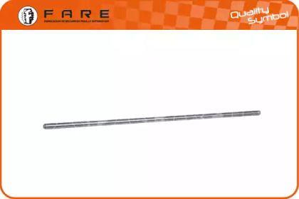 Гидравлический выжимной подшипник сцепления FARE SA 4963.