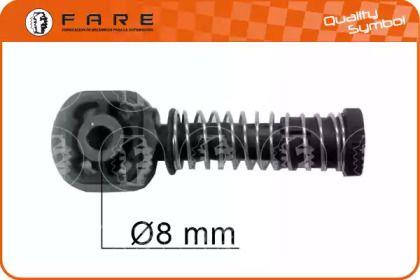 Трос КПП на AUDI A3 FARE SA 9933.