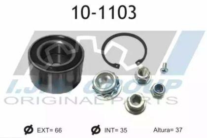 Передний подшипник ступицы на Фольксваген Лупо IJS GROUP 10-1103.