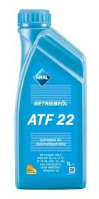 Жидкость ГУР на MERCEDES-BENZ S-CLASS 'ARAL 154EC0'.