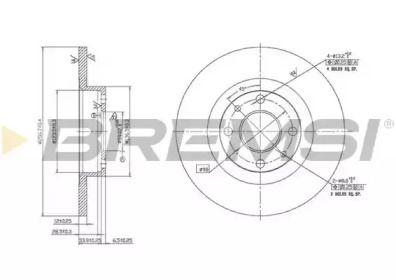 Передний тормозной диск на Фиат Брава 'BREMSI DBA141S'.