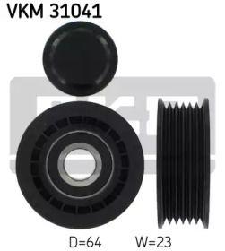 Ролик ременя генератора на Мерседес W212 SKF VKM 31041.