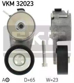 Натяжной ролик ремня генератора 'SKF VKM 32023'.