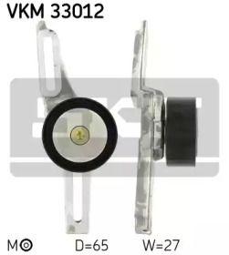 Натяжний ролик ременя генератора 'SKF VKM 33012'.