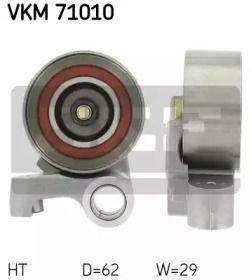 Натяжний ролик ГРМ SKF VKM 71010.
