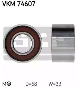 Натяжний ролик ГРМ на Мазда МПВ 'SKF VKM 74607'.