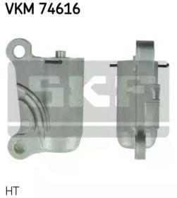 Натяжний ролик ГРМ на MAZDA MPV 'SKF VKM 74616'.