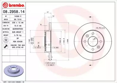 Тормозной диск на Рено Сандеро 'BREMBO 08.2958.14'.