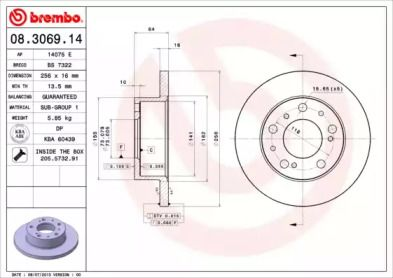 Тормозной диск на Фиат Таленто 'BREMBO 08.3069.14'.