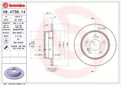 Тормозной диск 'BREMBO 08.4738.14'.