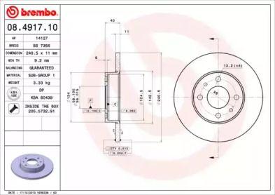 Тормозной диск на Альфа Ромео 33 'BREMBO 08.4917.10'.
