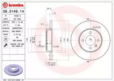 Тормозной диск на Сеат Инка 'BREMBO 08.5149.14'.