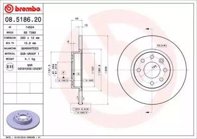 Тормозной диск на VOLVO 480 'BREMBO 08.5186.20'.