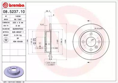 Тормозной диск на VOLVO 480 'BREMBO 08.5237.10'.