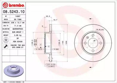 Тормозной диск на Шкода Фаворит 'BREMBO 08.5243.10'.