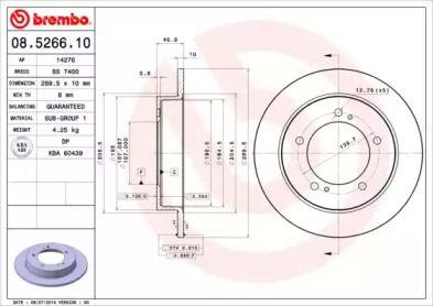 Тормозной диск на Сузуки Самурай 'BREMBO 08.5266.10'.