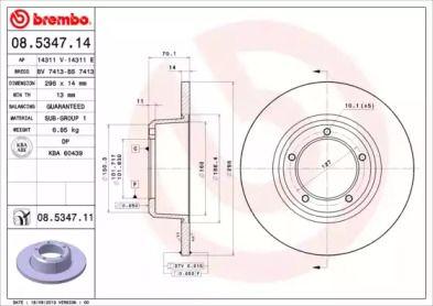 Тормозной диск на 90/110 'BREMBO 08.5347.11'.