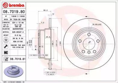 Тормозной диск на BMW X5 'BREMBO 08.7019.80'.