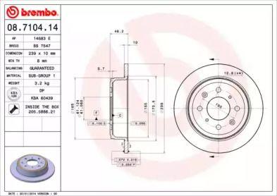 Тормозной диск на HONDA CONCERTO 'BREMBO 08.7104.14'.