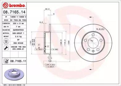 Тормозной диск 'BREMBO 08.7165.11'.
