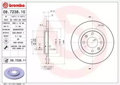 Тормозной диск на Пежо 301 'BREMBO 08.7238.10'.