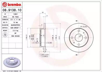 Тормозной диск на Дайхатсу Тревис 'BREMBO 08.9138.10'.