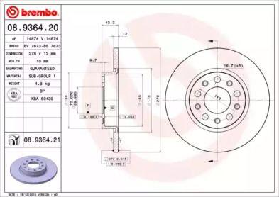 Тормозной диск на Джип Ренегат 'BREMBO 08.9364.21'.