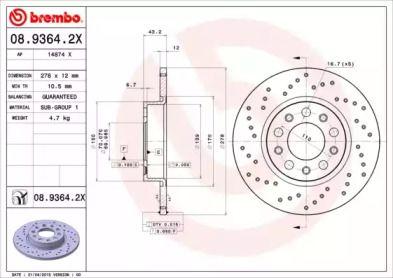 Перфорированный тормозной диск на JEEP RENEGADE 'BREMBO 08.9364.2X'.