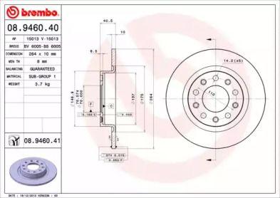 Тормозной диск на ALFA ROMEO GIULIETTA 'BREMBO 08.9460.41'.