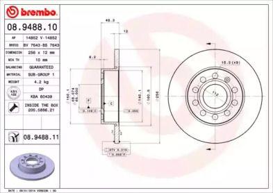 Тормозной диск на SKODA SUPERB 'BREMBO 08.9488.10'.