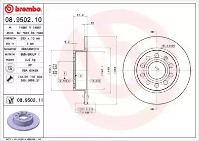 Тормозной диск на Шкода Йети 'BREMBO 08.9502.10'.