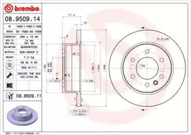 Тормозной диск на VOLKSWAGEN CRAFTER 'BREMBO 08.9509.14'.