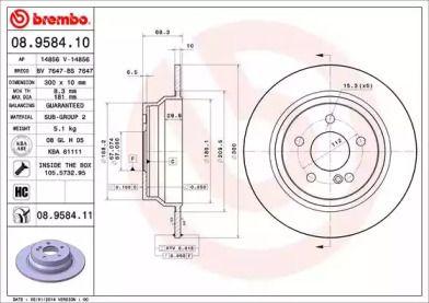 Тормозной диск на Мерседес ЦЛС 'BREMBO 08.9584.11'.